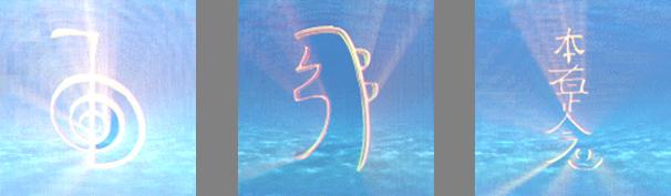 simbolos_reiki